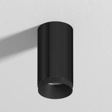 Накладной светильник G-Lumi, черный хром, 120*60мм