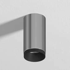 Накладной светильник G-Lumi, хром, 120*60мм