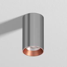 Накладной светильник G-Lumi, хром, 110*60мм