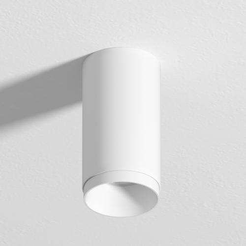 Накладной светильник G-Lumi, белый, 120*60мм