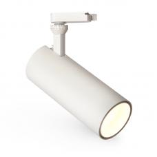 Трековый светильник STELS, 20W, белый, 3 фазы, 4000К
