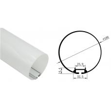 Подвесной профиль HL-BAPL069C, 100*1000мм