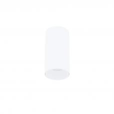 Накладной светильник Module S, 9W, белый, 3000К, 53*100мм