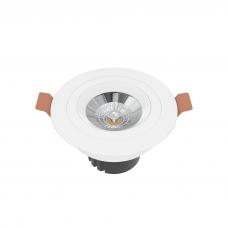 Встраиваемый светильник круглый белый поворотный 95мм
