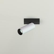 Магнитный светильник Spot, 7W, белый, 3000К