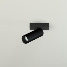Магнитный светильник Spot, 7W, черный, 3000К