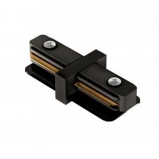 Трековый коннектор для однофазного шинопровода, черный